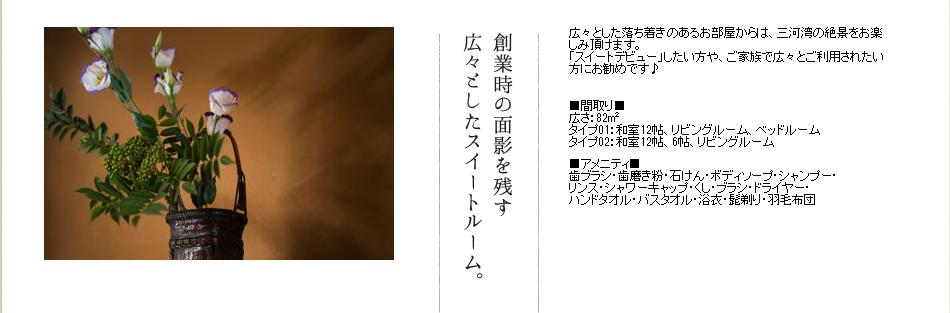 紫雲閣イメージ2
